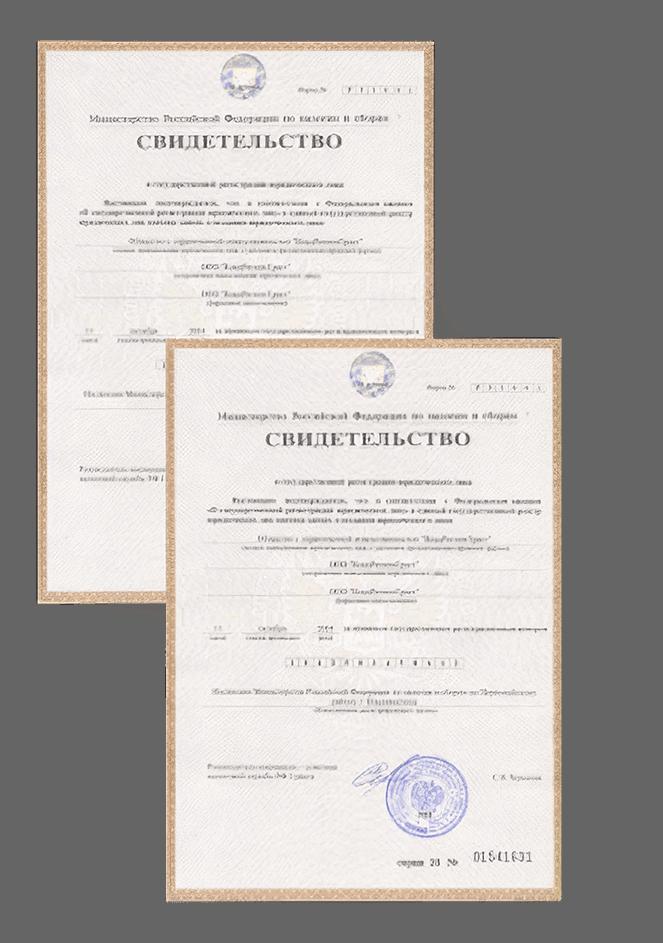 Регистрация ооо нижний новгород под ключ пфр и фсс по месту регистрации ооо